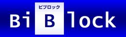 biblock